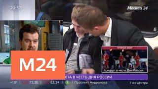 Смотреть видео Операторы сотовой связи начали повышать цены за услуги - Москва 24 онлайн