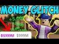 BLOXBURG MONEY DUPLICATION GLITCH!!! | Fast Money Method [ROBLOX]