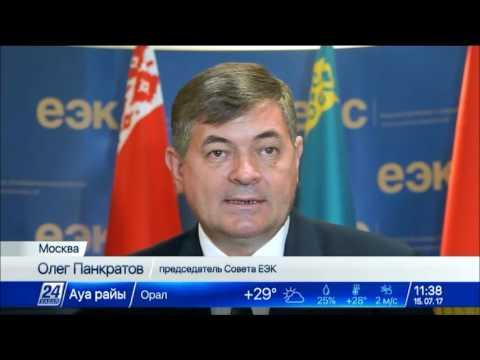 Водительские права стран ЕАЭС будут признавать на всей территории союза