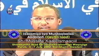 islaamka iyo Mustaqbalka aadanaha sh Mustafe Xaaji