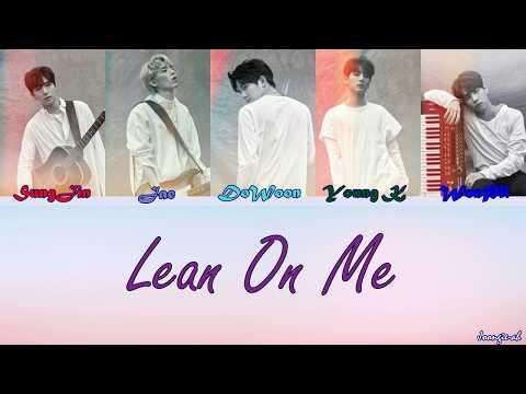 [PT-BR] DAY6 - Lean On Me LEGENDADO