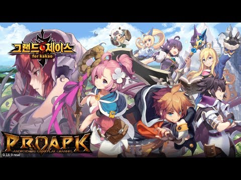 Grand Chase Gameplay Android / IOS (KR)