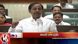 9PM Headlines | CM KCR Slams Congress | MLAs Strike | Jana Sena Formation Day | V6 News