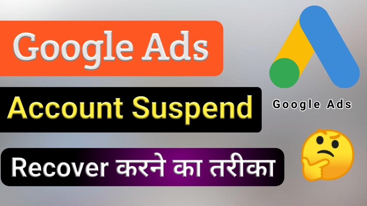 How To Delete Cancel Google Ads Account Google Adword Account Permanently Delete Kaise Kare Hindi Youtube