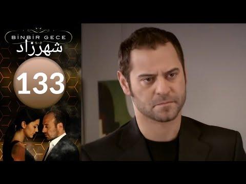 Sheharzaad Episode 133 letöltés