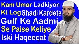 Kam Umar Ladkiyon Ki Log Shadi Kardete Gulf Ke Aadmi Se Paise Keliye Iski Haqeeqat By Adv. Faiz Syed