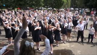 просто мы маленькие звёзды! (Ай будет круто!) выпускной из начальной школы. флешмоб