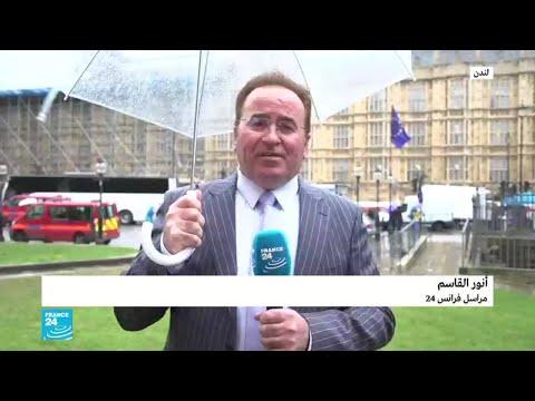 جونسون يحاول القيام بمحاولة جديدة لتمرير اتفاق بريكست في البرلمان  - نشر قبل 53 دقيقة