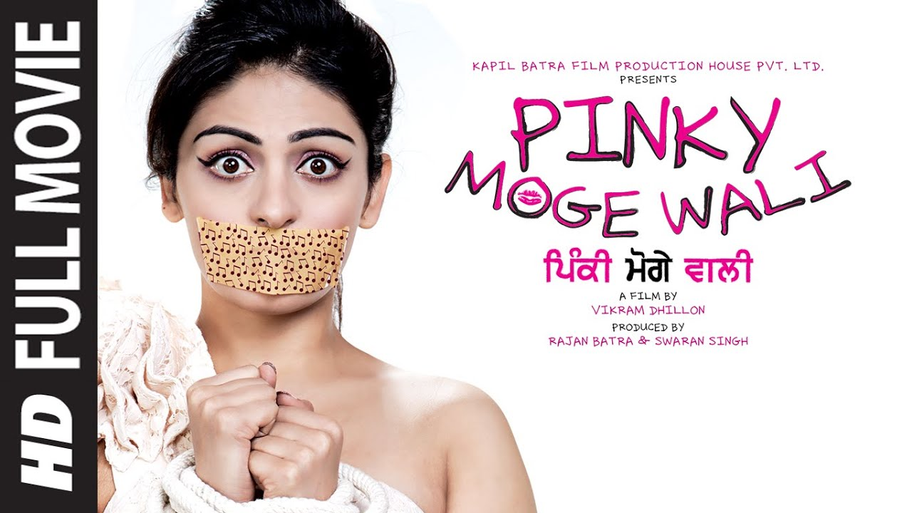 Pinky Moge Wali | Full Punjabi Movie | Neeru Bajwa | Gavie Chahal
