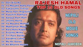 Rajesh Hamal Old Nepali Movie Songs    Rajesh Hamal Audio Jukebox    Old Top 15 Nepali Songs
