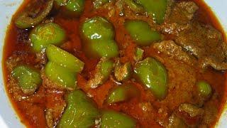 Shimla Mirch Recipe With Gravy | Unique Style Capsicum Gravy | Spicy Capsicum Curry |Bakrid Special
