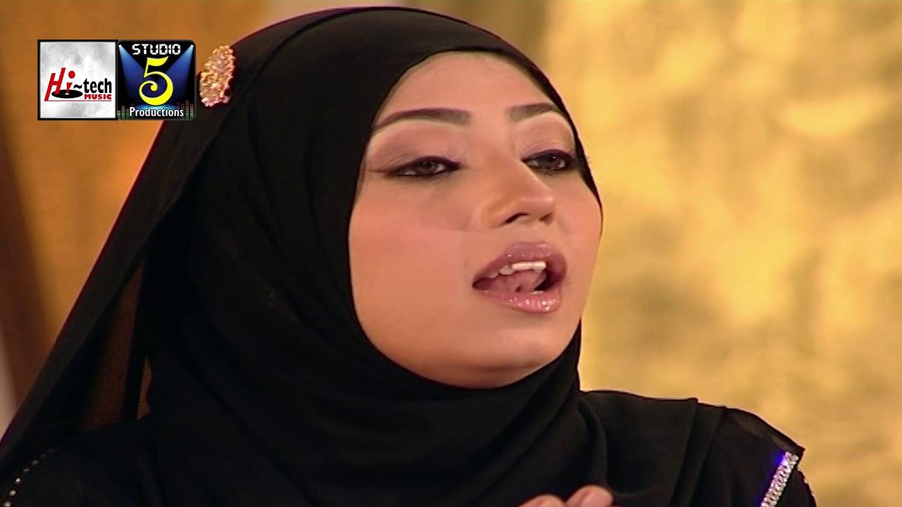 MAA - AZAM WAHEED QADRI - HI-TECH ISLAMIC NAAT