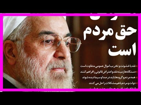 President rohani sees opportunity as death toll in iran's upheaval rises