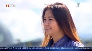 Каждый пятый казахстанский студент выбирает зарубежные вузы