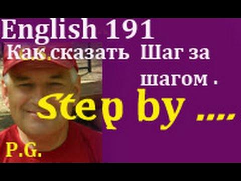 Английские глаголы с переводом