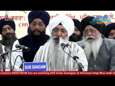 Gurmukh-Laha-Lae-Gaye-Bhai-Harjinder-Singh-Ji-Sri-Nagar-Wale-Ardas-Samagam-Patiala-Punjab