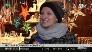 видео Новый год в Австрии