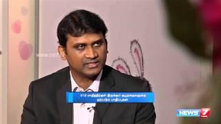 Baby care tips ( 1 to 12 months )1/2 |Doctor Naanga Eppadi Irukanum | News7 Tamil