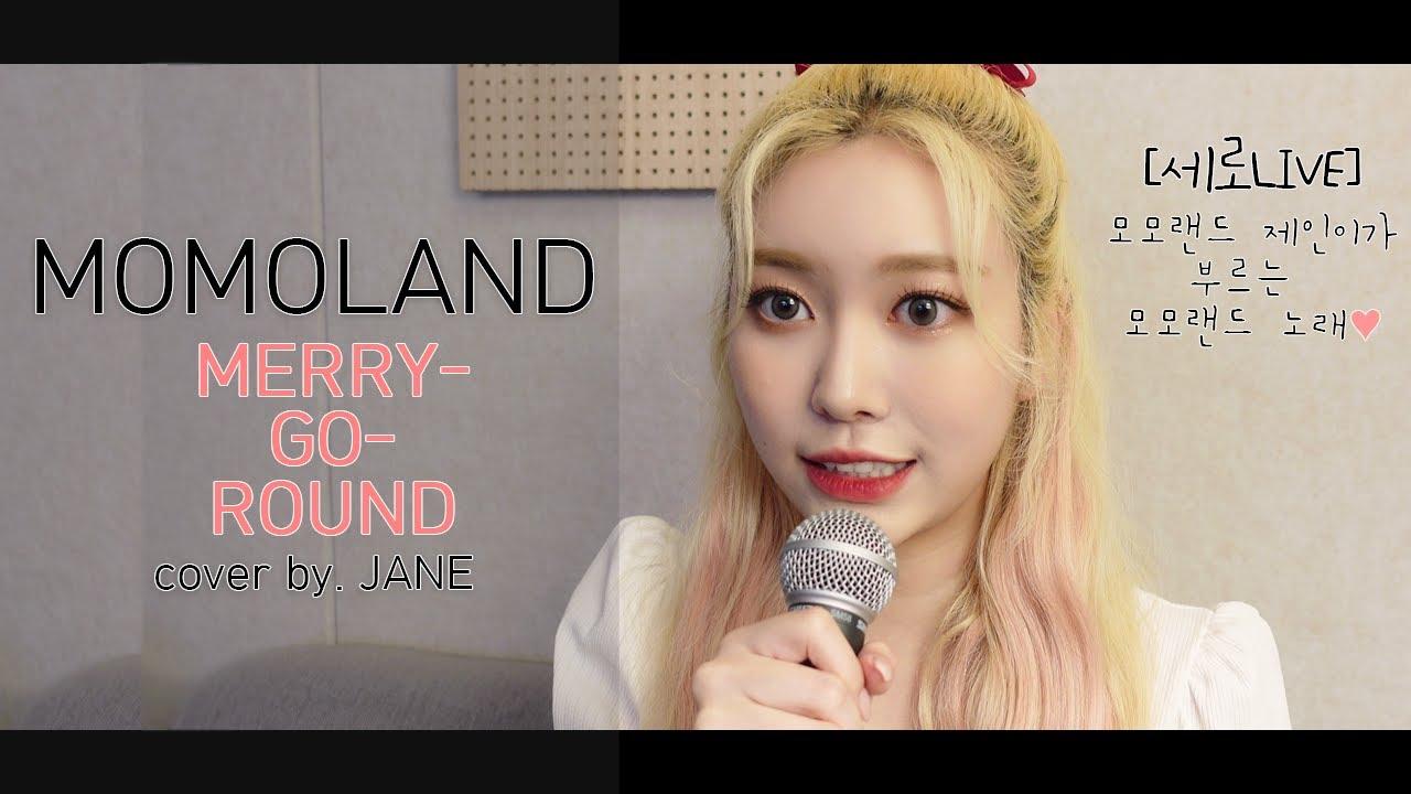 [JANE] MOMOLAND - 「MERRY GO ROUND」 COVER