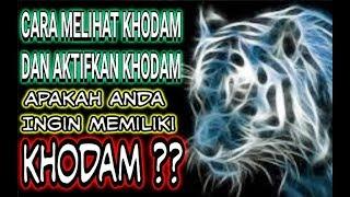 RAHASIA Cara Melihat KHODAM !! Mengaktifkan Khodam / Mendeteksi Khodam / Khodam Macan