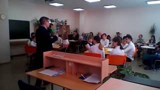 Учитель года 2019, урок истории победителя  Смирнова А.П. в МАОУ СОШ № 4 в 7 А классе
