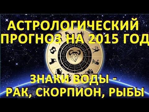 ОАО Витрембыт поздравляет с наступающим НОВЫМ ГОДОМ