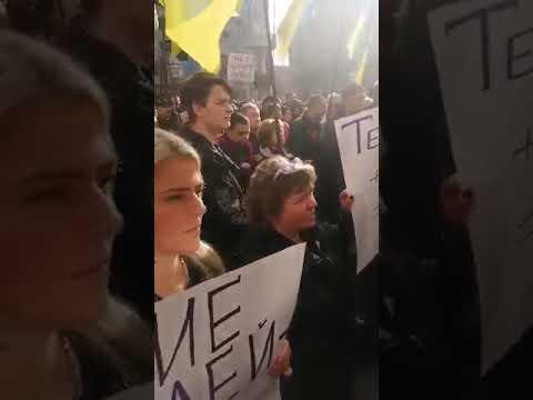 ATNrezerv: пикет против дороги на Барабашово под стенами Харьковского горсовета