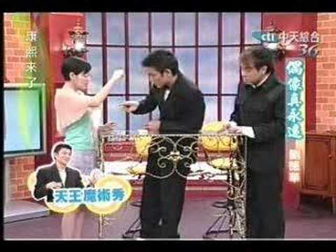 Andy Lau Magic show - YouTube