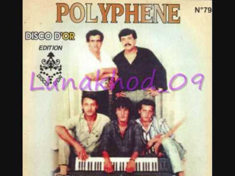 mohamed polyphene mp3