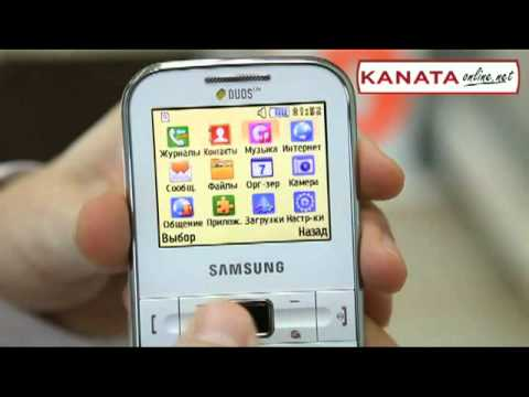 SAMSUNG CHAT C3222.mpg