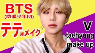 BTS (防弾少年団) - DNA -Japanese ver.-