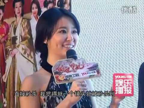 Khuynh Thế Hoàng Phi - 《倾世皇妃》 Promo 2011-09-28 Youku 2