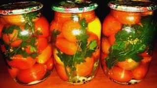 Маринованные помидоры с зёрнами горчицы Вкусные помидоры на зиму