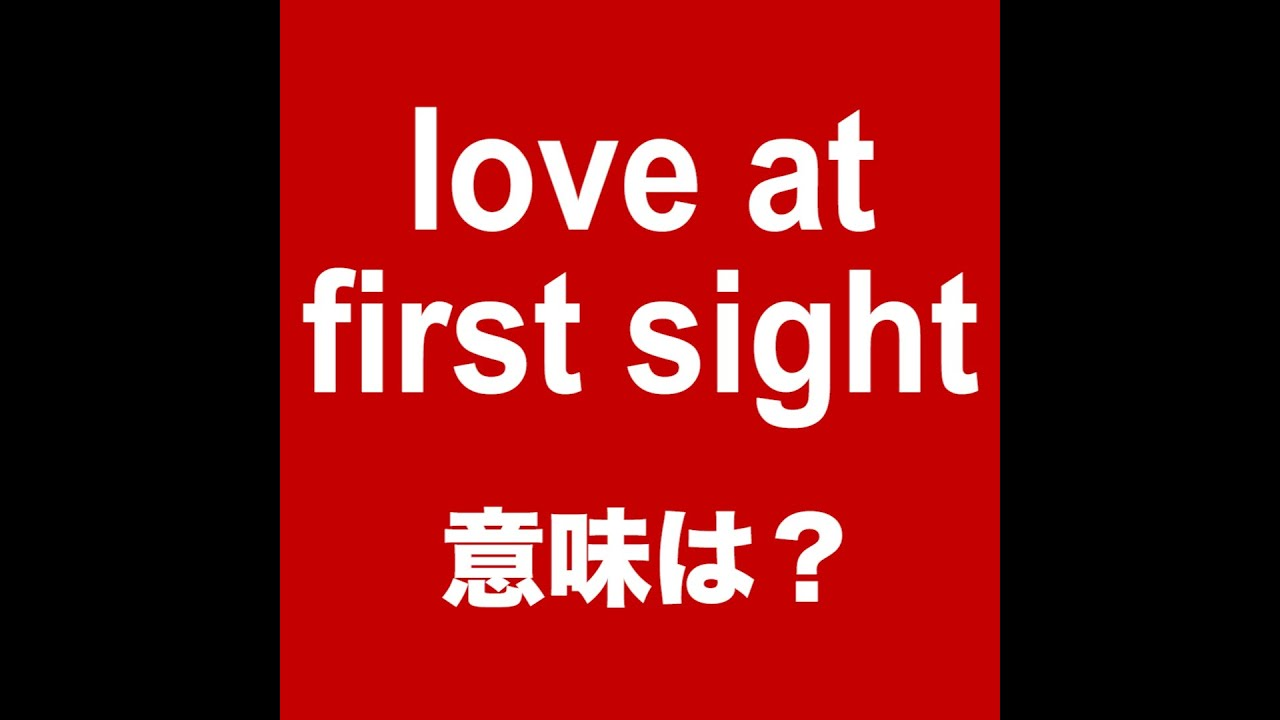 First 意味 at