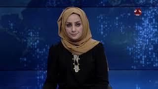 مصادر : المليشيا تمهل عائلة القيادي محمد قحطان ثلاثة أيام لمغادر منزلها بصنعاء  مع عبدالرحمن قحطان