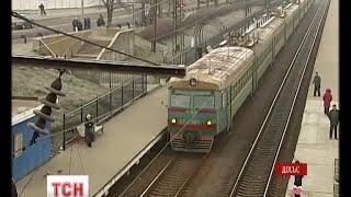Залізничні квитки не дорожчатимуть(, 2015-12-02T06:39:13.000Z)