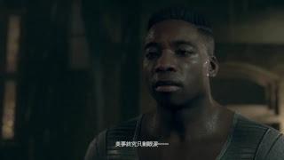 Yaku PS4 Play game播送-底逼人