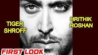 Hrithik Vs Tiger Movie FIRST LOOK | जल्द ही शूटिंग शुरू | Tiger Shroff, Hrithik Roshan