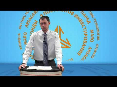Интерактив. Макроэкономические показатели и их влияние на стоимость акций