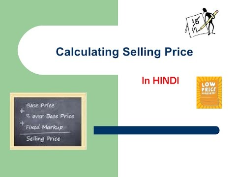 How to calculate selling price for E commerce