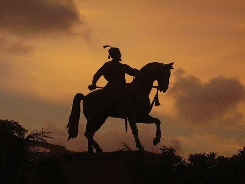 Shivaji Nu Halardu- Ishardan Gadhvi- History Of Chatrapati Shivaji Maharaj - Gujarati Lok Sahitya