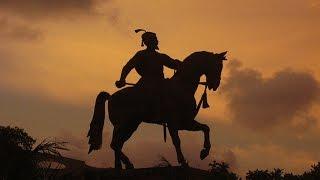 Shivaji Nu Halardu-Ishardan Gadhvi-Chatrapati Shivaji-History Of Shivaji Maharaj In Gujarati