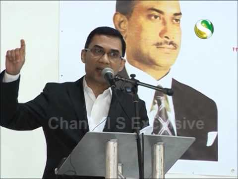 Channel S News - Ziaur Rahman Was the first President of Bangladesh