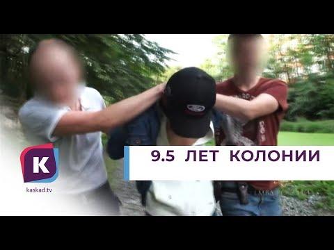 Суд вынес приговор убийце администратора сауны на Киевской