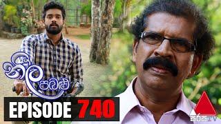 Neela Pabalu - Episode 740 | 04th May 2021 | @Sirasa TV Thumbnail