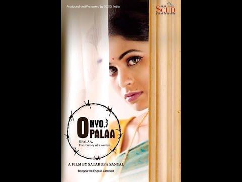 Onyo Opalaa (Official Trailer)