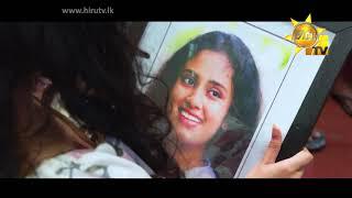 Nethangin Baluwata | නෙතඟින් බැලුව්ට | Sihina Genena Kumariye Song Thumbnail