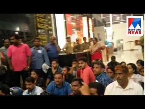 Bad weather forces Kochi-bound Saudi flight to land in Chennai   | Manorama News