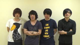 NUMBER SHOT2015 ・7月26日(日)出演予定! 【KANA-BOON】 谷口鮪(Vo....