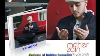 karaoke Maher Zain   Ya Nabi Salam Alayka no vocal + lyric